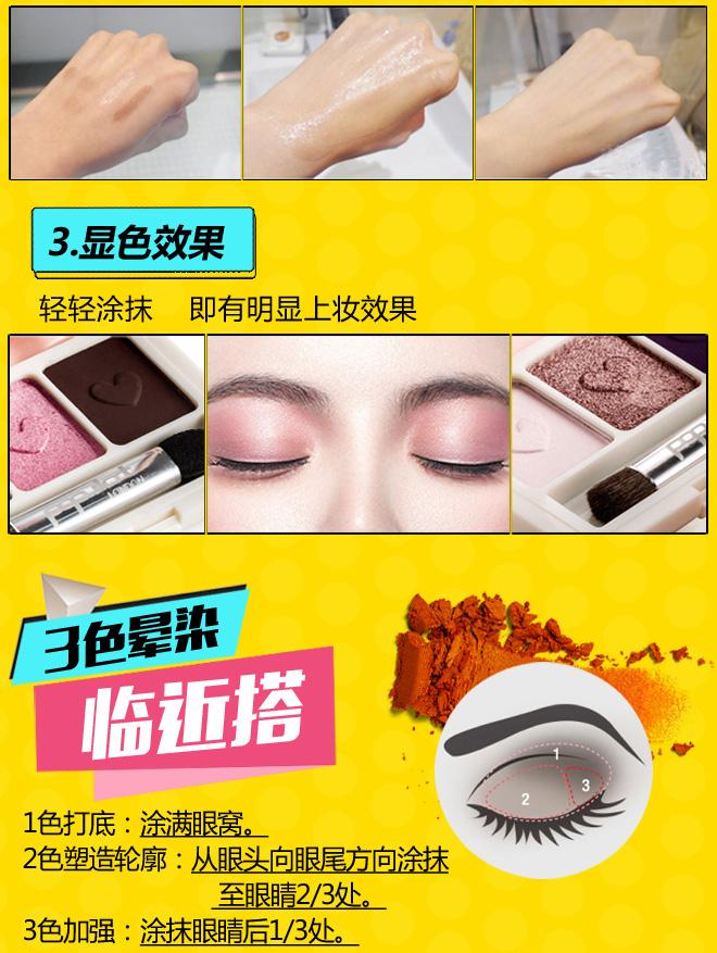 中国•玻儿(popular)爱的故事眼彩盒 3g