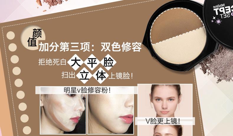 泰国mistine四合一彩妆盒「泰国原装进口」修容+高光+腮红+眉粉-泰途攻略网