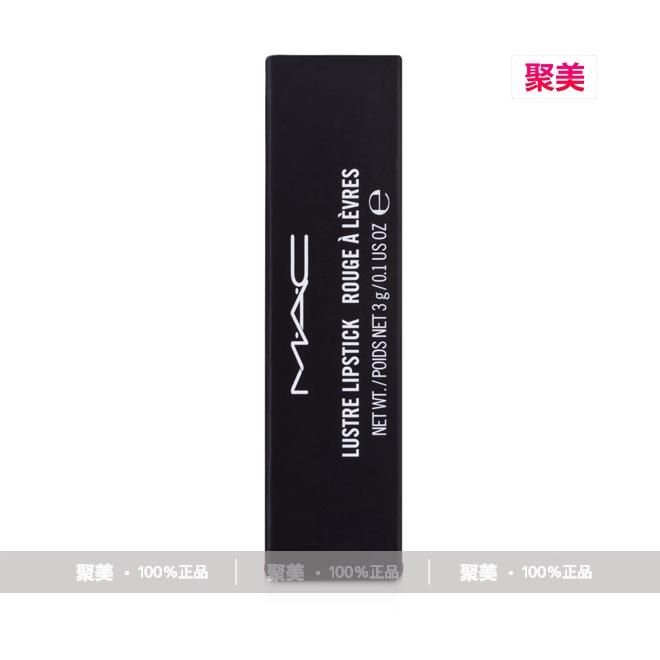 魅可(MAC)水漾润泽唇膏OP 3g